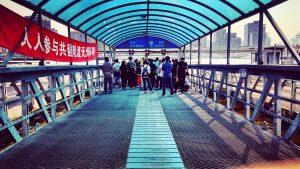 Ferry Shanghai
