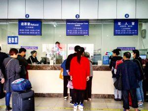 Hangzhou Fahrkarten
