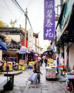 Streets of Suzhou