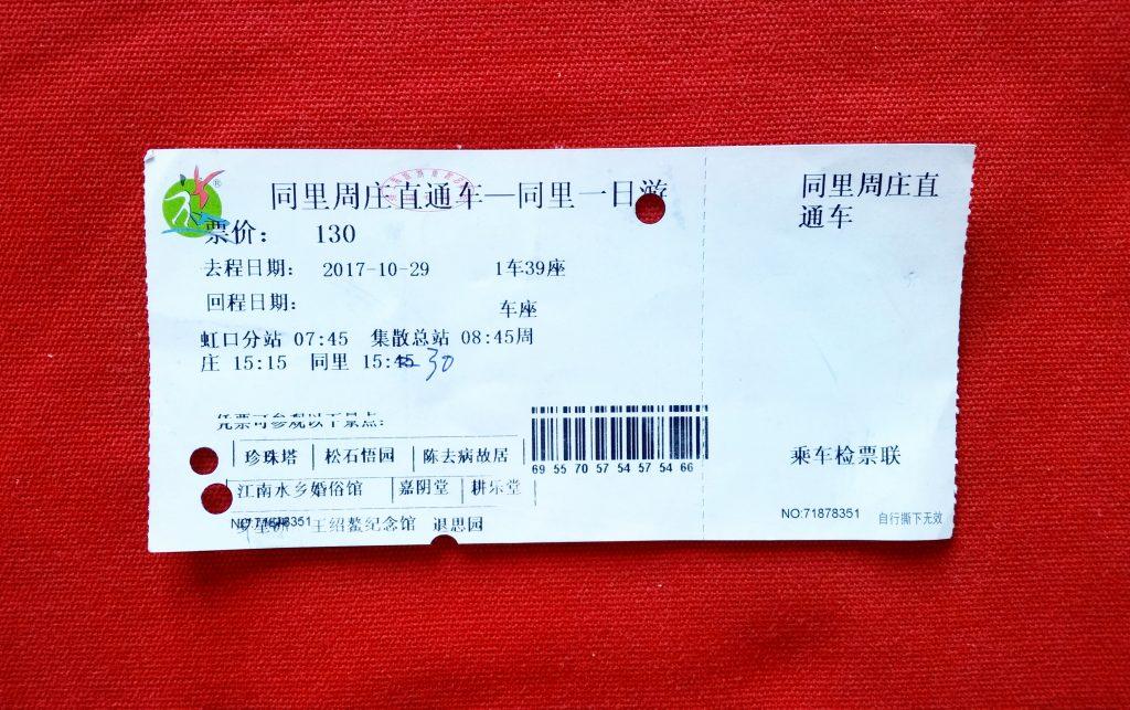 Fahrkarte China
