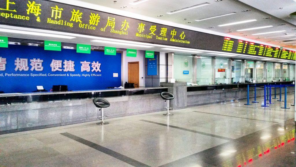 Ticketschalter Shanghai